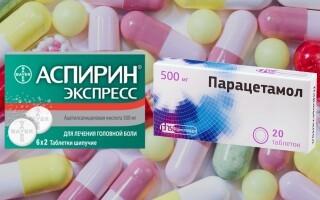 парацетамол и аспирин
