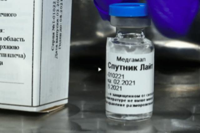 Центр Гамалеи подал заявку на регистрацию вакцины
